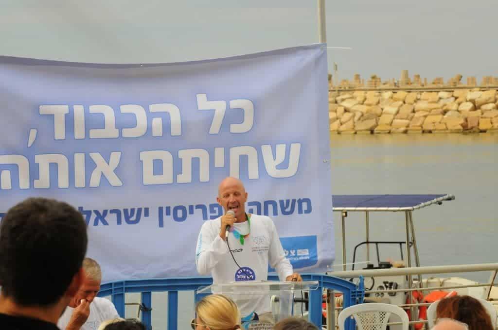 עודד רהב - משחה קפריסין לישראל