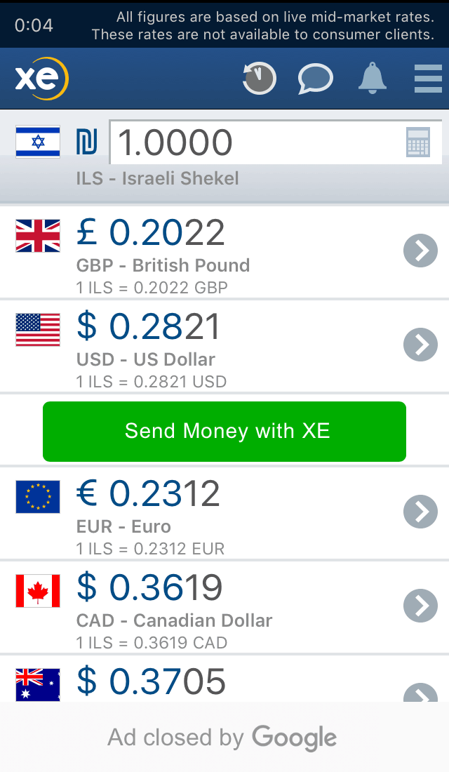 אפליקציות טיולים - המרת מטבע