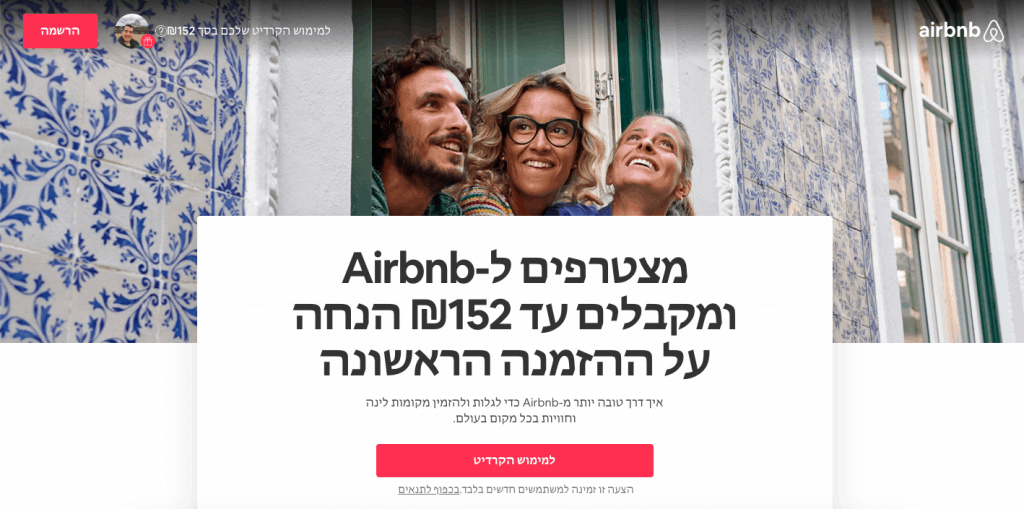 קופון Airbnb