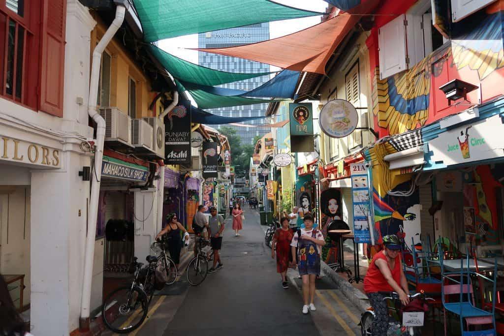 קמפונג גלאם סינגפור